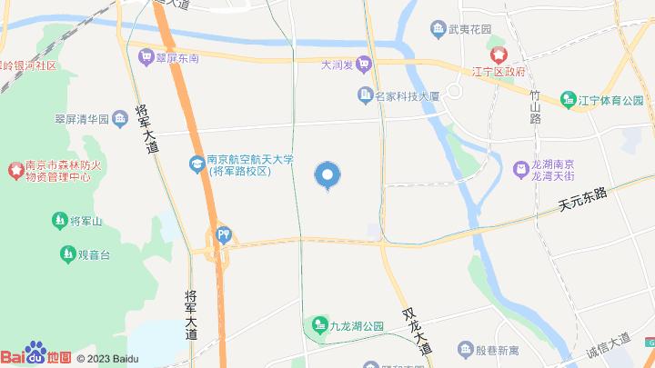 江宁百家湖建面2万平商办项目转让