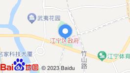 南京江宁40亩工业用地转让