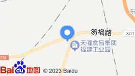 太湖临港工业园37亩工业用地出售详情面谈
