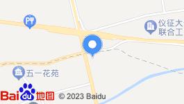 江苏扬州仪征枢纽站边住宅用地整体转让