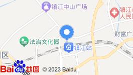 江苏镇江火车站广场四星级酒店整体转让