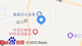 镇江900亩康养住宅项目寻开发商