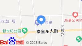 河北秦皇岛卢龙县石门工业用地整体转让