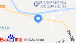 浙江杭州临安住宅用地整体转让