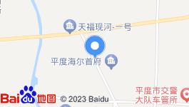 南村镇东南街中心路段临近家家悦鑫福嘉园