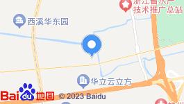 浙江杭州西湖区写字楼部分转让
