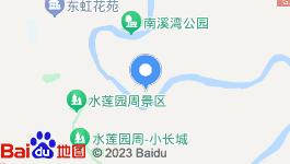 浙江金华永康300亩住宅用地整体转让