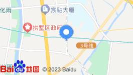 浙江杭州约4.76万方独栋现房5A写字楼整栋出售