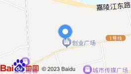 青岛胶南藏马山旅游风景区工业用地7亩出售