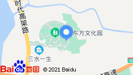 杭州萧山大型商住文旅项目整体出售39亿
