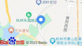 出售杭州萧山区50亩国有工业土地 证件齐全 产业集群区