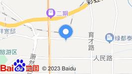 杭州萧山区出售150亩国有工业土地 证件齐全 优选高新企业