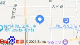 杭州萧山区50亩国有工业用地整体出售 证件齐全 产业集群区