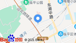 杭州市余杭区地铁口位置