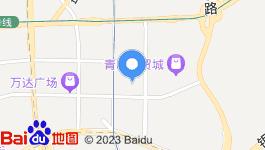 山东青岛市中心建面5万方商业公寓项目转让