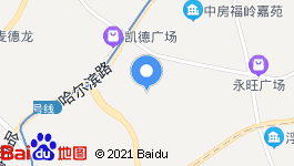 山东青岛开发区住宅用地整体转让
