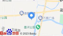 山东青岛即墨商业用地140亩整体转让