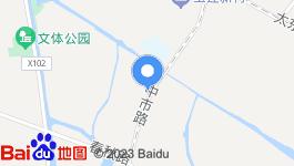 出售苏州相城区黄埭镇17亩工业用地厂房,7000平建筑面积