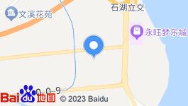 1396苏州吴江402亩在建别墅地出售