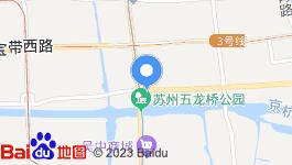 江苏苏州五星酒店酒店整体转让