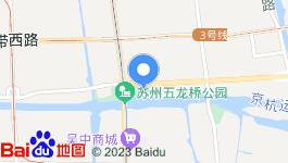 出售苏州吴中区8点5亩工业用地