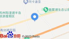 江苏苏州吴中区精品酒店出售