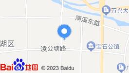 嘉兴南湖区60亩工业用地整体出售 证件齐全 可订建厂房