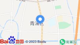 上海青浦区工业用地控股权转让 104地块 一手对接