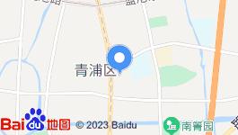 上海青浦区综合用地整体转让 45亩
