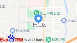 上海市松江区松江综合保税区内240亩物流用地