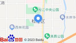 上海松江新桥95亩工业用地转让