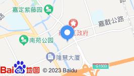 上海嘉定区住宅用地控股权转让