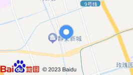 上海闵行区地铁口大型高端住宅用地整体转让150亿