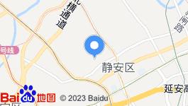上海静安区12.4亩商业办公地整体转让