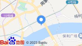 上海黄浦区商业办公楼35亿整栋出售