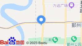宁波鄞县大道旁 13000平 商务用地整体转让
