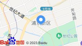 上海浦东新区陆家嘴豪宅土地整体转让88亿