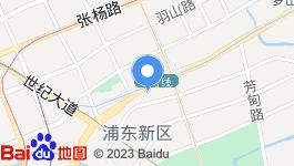 浦东新区高桥自贸区25亩土地8千平方单层仓库出售