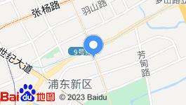 上海浦东新区独栋写字楼88亿整体转让