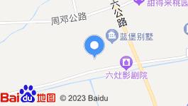 上海浦东新区商业办公用地整体转让,离迪士尼2公里