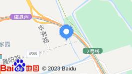 上海浦东国际机场附近 商业办公用地整体转让