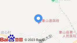 浙江宁波市象山一线海景住宅用地项目转让