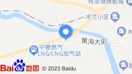 辽宁大连庄河市区内交通要道土地转让