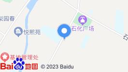 新疆巴音郭楞蒙古自治州库尔勒住宅用地整体转让