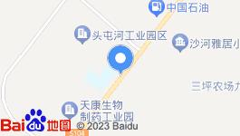 头屯河工业园区有近50亩工业用地证件齐全,乌奎高速旁边,位置好,价格面议