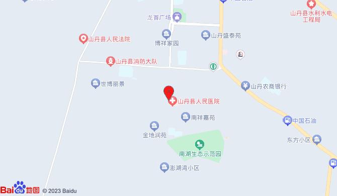 山丹县建明开锁店