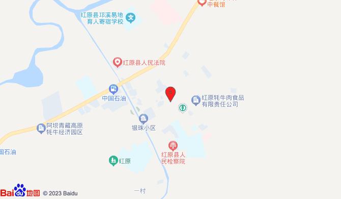 红原县科维电脑维修部