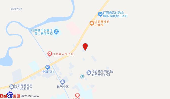 红原迅维电脑维修经营部