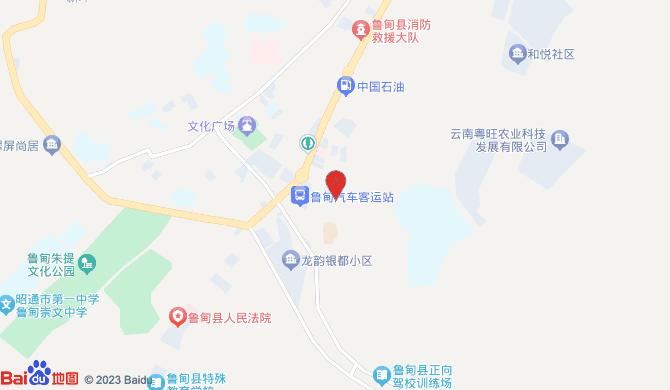 鲁甸县腾达家政服务有限公司