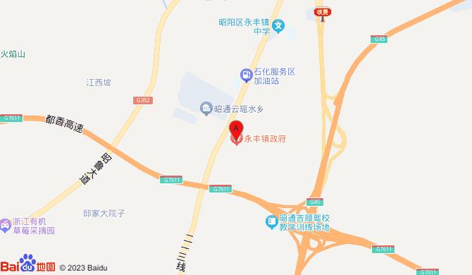 昭通市昭阳区康洁保洁有限责任公司